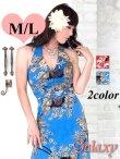 画像1: ジルコニアライン*GOLDラメ入り和風花柄ストレッチロングドレス*2color*M/L (1)