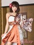 画像2: バタフライ&ビジュー付き花魁着物ミニinロングドレス*3color (2)