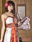 画像7: バタフライ&ビジュー付き花魁着物ミニinロングドレス*3color (7)