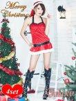 画像1: ベルト付き胸元ブラック切替セクシークリスマスコスチューム【4点セット】 (1)