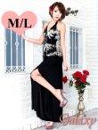 画像1: ジルコニアサークルバックル付*和風花柄エステルぺプラムロングドレス*M/L  (1)