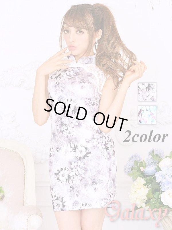 画像1: 美スタイル*レース切替花柄チャイナワンピースドレス*2color (1)