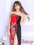 画像5: 絢爛華麗*SEXYスリット煌和風花柄ベアチャイナロングドレス*2color (5)