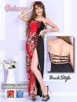 画像1: 絢爛華麗*SEXYスリット煌和風花柄ベアチャイナロングドレス*2color (1)