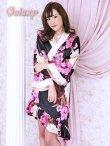 画像1: 和風花柄*斜めアシンメトリーフリル裾*リボン帯*花魁着物ドレス (1)