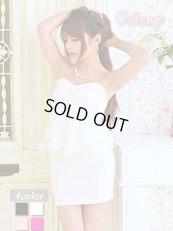 画像1: 胸元パールビーズ&ビジュ装飾*レース切替ぺプラムミニドレス*4color (1)