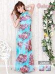画像1: フラワーモチーフレースネック*ヴィンテージ水彩フラワーシフォンロングドレス*2color  (1)