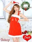 画像1: サイドカット*SEXYサンタ*クリスマスコスチューム【2点セット】 (1)