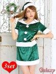 画像1: スクエア襟*サンタセットアップ*クリスマスコスチューム【3点セット】 (1)